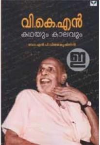 V K N: Kathayum Kaalavum
