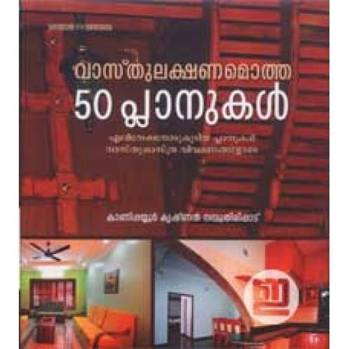 Vasthu lakshanamotha 50 planukal for House plan books online