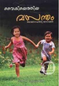 Vaikiyethiya Vasantham
