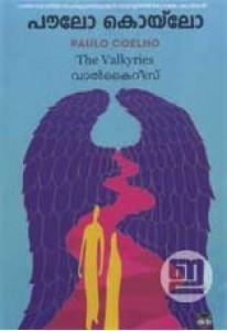Valkyries (Malayalam)