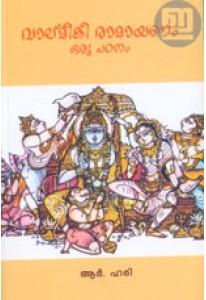 Valmiki Ramayanam: Oru Padanam