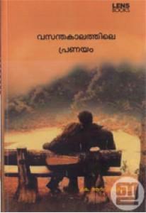 Vasanthakaalathile Pranayam
