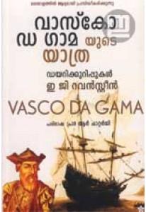 Vasco da Gamayude Yathra: Dairykurippukal