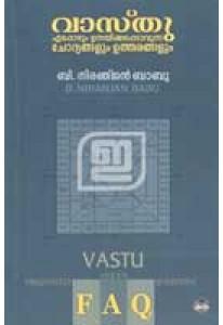 Vastu: Chodyangalum Utharangalum