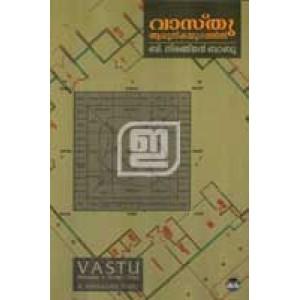 Vasthu Adhunika Yugathil