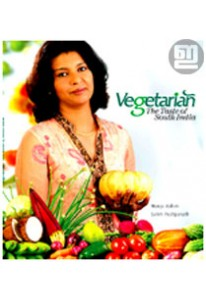 Vegetarian: The Taste Of South India