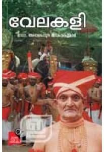 Velakali