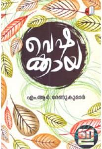 Veshakkaya