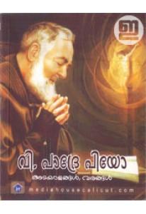 Visudha Padre Pio: Adayalangal Varangal