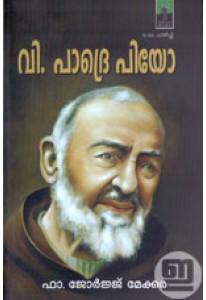 Visudha Padre Pio