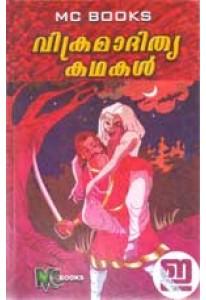 Vikramadithya Kathakal