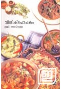 Visishta Pachakam