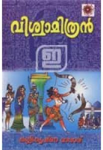 Viswamithran