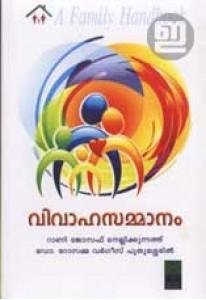 Vivahasammanam