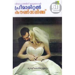 Vivahathinu Orungan Pre-marital Counselling