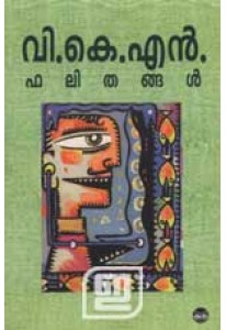 V K N Phalithangal