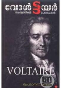 Voltaire: Samathvathinte Pravachakan
