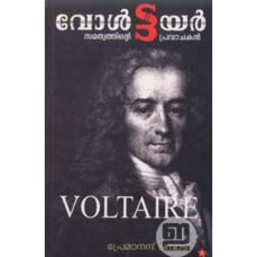 voltaire catholic single women François-marie arouet known by his nom de plume voltaire was a french  enlightenment writer, historian and philosopher famous for his wit, his attacks on  christianity as a whole, especially the established catholic church, and his  advocacy of freedom of  in 1733, voltaire met émilie du châtelet, a married  mother of three who was.