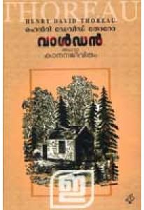 Walden Adhava Kananajeevitham
