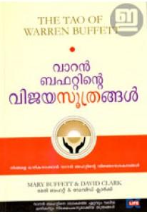 Warren Buffettinte Vijayasoothrangal