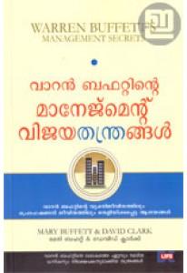 Warren Buffettinte Management Vijayathantrangal