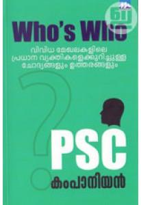 Who's Who (Malayalam)