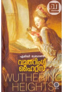 Wuthering Heights (Malayalam NBS Edition)