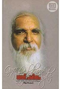 Yathicharitham