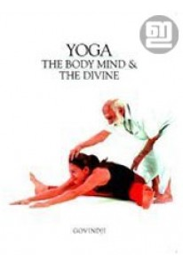 Yoga: The Body, Mind & the Divine