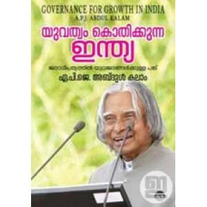 Yuvathvam Kothikkunna India