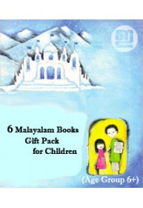 6 Malayalam Books Gift Pack for Children (Age Group 6+)